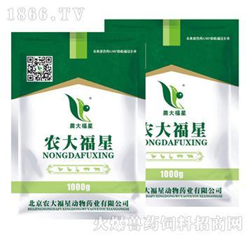 双黄连提取物-用于痈疽,瘰疬,乳痈,丹毒,风热感冒