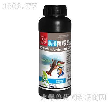 小龙虾菌毒克-抑制水体