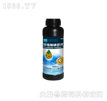 聚维酮碘溶液-用于养殖