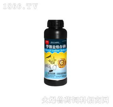 季胺盐络合碘