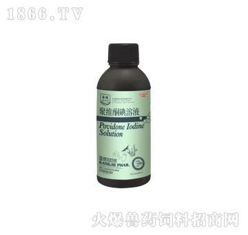 聚维酮碘溶液200ml