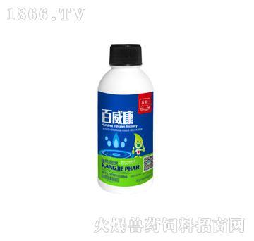 百威康-净水控藻于胸、抑制