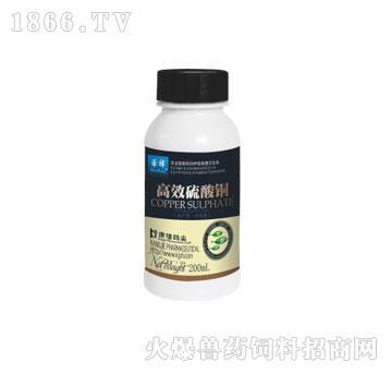 高效硫酸铜