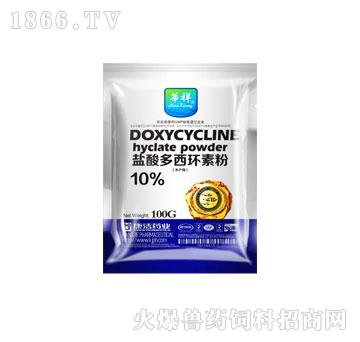 盐酸多西环素粉