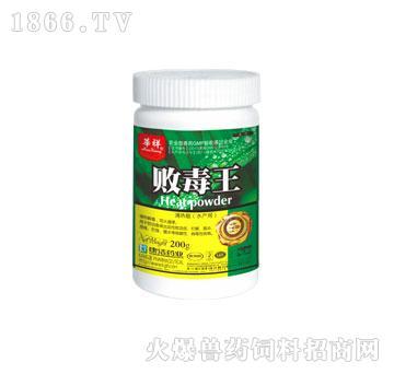 败毒王-治疗鱼类细菌性