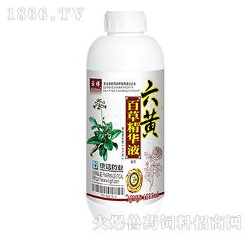 六黄百草精华液-清热解