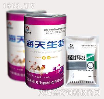 磺胺氯吡嗪钠可溶性粉-用于治疗羊、鸡、兔球虫病