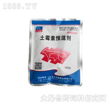 土霉素预混剂-促进仔猪、幼禽的生长发育,提高饲料利用率