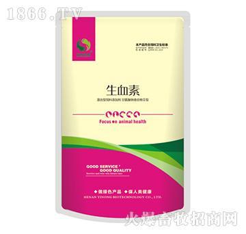生血素-用于仔猪缺铁性