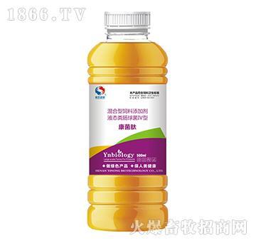 康菌肽(蛋禽)