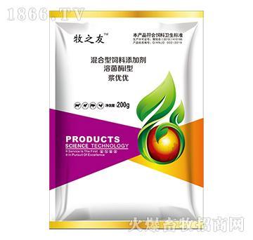 浆优优-无毒副作用、无抗无药物残留、无耐药性