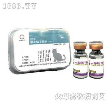 重组猫干扰素(冻干型500万UI)