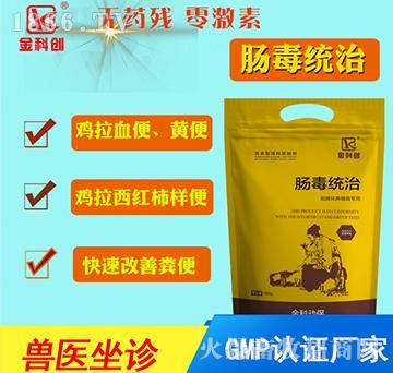 金科肠毒统治-主要用于小肠球虫、消化不良的预防和治疗