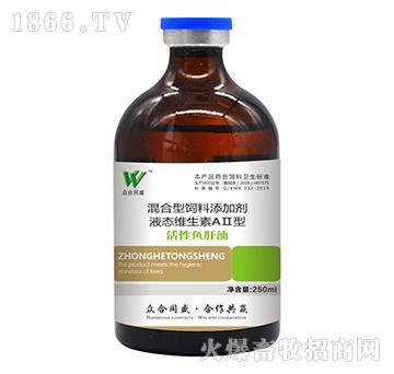 活性鱼肝油(液态)