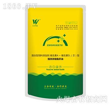 强效浓缩鱼肝油
