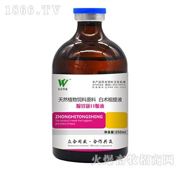 腺胃康口服液