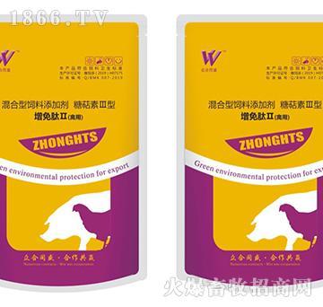 增免肽Ⅱ(禽用)