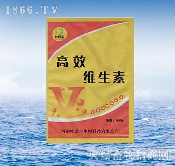 高效维生素-抗应激、调节水环境