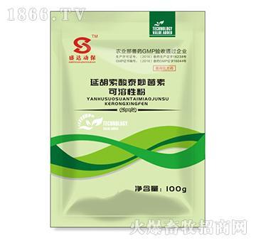 延胡索酸泰妙菌素可溶性粉-对畜禽支原体及霉形体的感染有特效