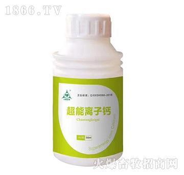 超能离子钙-快速补钙,以及补充甲壳动物生长所需要的维生素A、D3