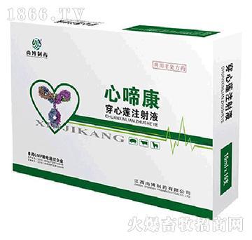 心啼康-主要用于治疗和预防口蹄疫病毒