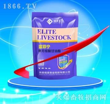 蓝菲宁-抗氧化、清除自由基、提高免疫力,减少养殖死亡率
