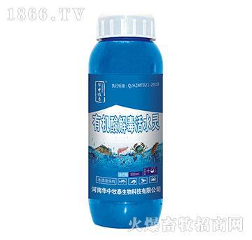 有机酸解毒活水灵-解毒、活水、诱食、抗应激