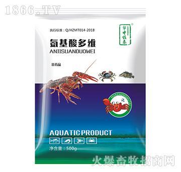 氨基酸多维-易吸收的维生素才是鱼虾蟹需要的维生素