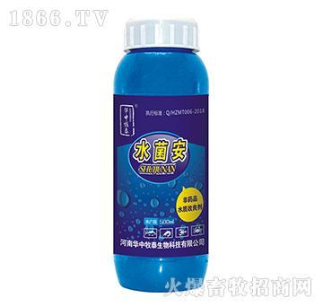 水菌安-主要用于水体消毒