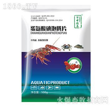 蛋氨酸碘泡腾片-杀菌、消毒、改底、除臭