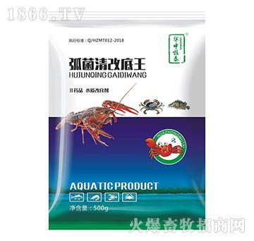 弧菌清改底王-杀菌、改底、增氧、诱食、预防水霉