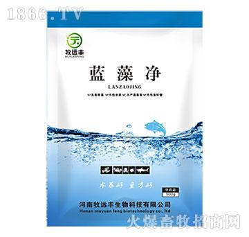 蓝藻净-稳定水中PH值,稳定藻相
