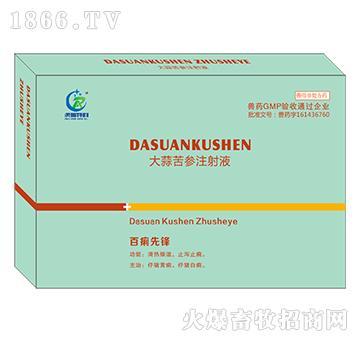 百痢先锋-高效腹泻、下痢治疗药物