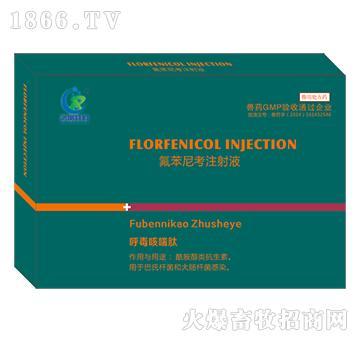 呼毒咳喘肽-各种久治不愈的急慢性喘气病、耐药性猪传染性胸膜肺炎