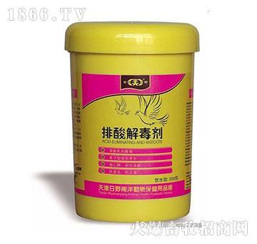 排酸解毒剂