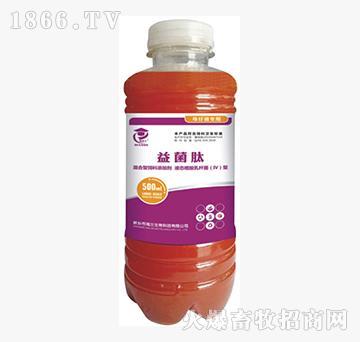 益 菌 肽