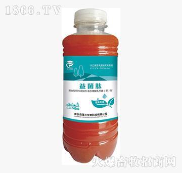 益菌肽(蛋禽专用)