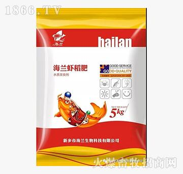 海兰虾稻肥