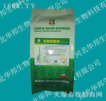 苔草抑制剂