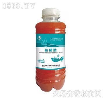 冠菌肽(蛋禽专用)