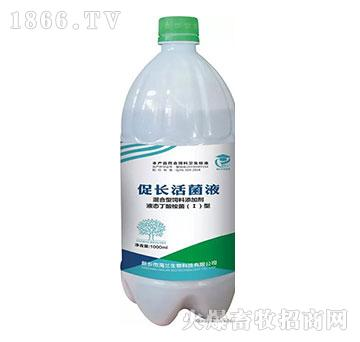 促长活菌液