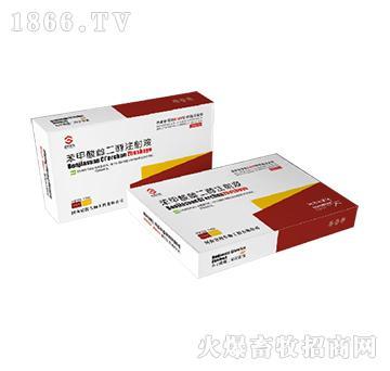 苯甲酸雌二醇注射液
