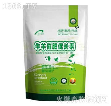 牛羊催肥促长素