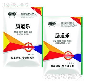 肠道乐-主治畜禽肠道感染、猪流行性腹泻