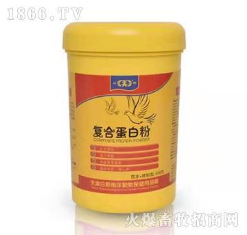 复合蛋白粉(饮水+拌料型)