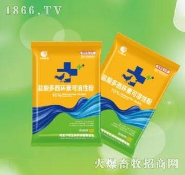 10%盐酸多西环素可溶性粉