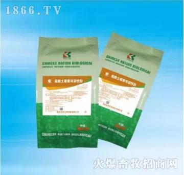 盐酸土霉素可溶性粉-用于治疗猪、鸡敏感大肠杆菌