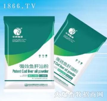 强效鱼肝油粉