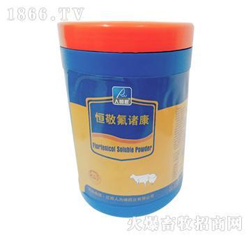 30%氟苯尼考可溶性粉