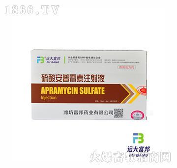 硫酸安普霉素注射液